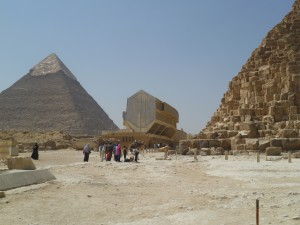 Giza, boat 'shed'