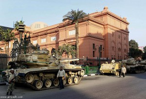 Tahrir Square Cairo Musem