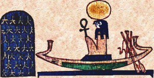 Ra's Boat